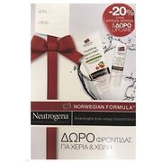 Bundle_nourishing-hand-cream-me-nordic-berry-75ml-doro-lip-care-me-nordic-berry-4.8gr-normal
