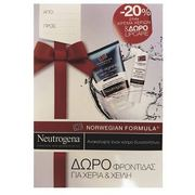 Bundle_antiaging-krema-cherion-kata-ton-skouron-kilidon-50ml-doro-lip-care-me-nordic-berry-4.8gr-normal