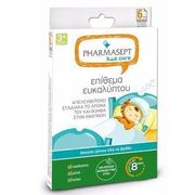 Bundle_kids-care-epithema-efkalyptou-6tmch-normal