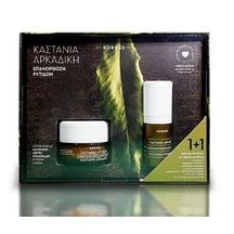 Medium_kastania-arkadiki-krema-imeras-kanonikes-miktes-40ml-doro-krema-mation-15ml-enlarge