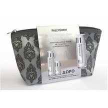 Medium_product_main_frezyderm_anti-wrinkle_rich_night_set-www.pharmadvice.gr
