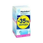 Bundle_physiodose_30_30-1024x768